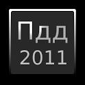 AndroidExam ПДД Lite icon