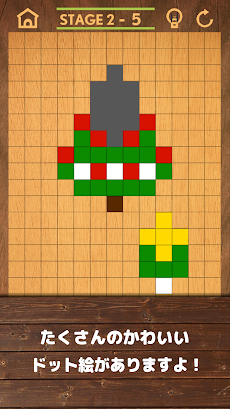 Bit Block Puzzle - ビットブロックパズル ウッディーな脳トレ無料ゲームのおすすめ画像3