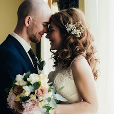 Wedding photographer Anton Prokopev (Rask001). Photo of 20.03.2017