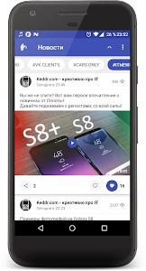 Phoenix Lite for VK 4 5 5 + (AdFree) APK for Android
