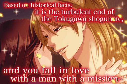 Dateless Love: Otome games english free dating sim 1.1.0 Mod screenshots 2