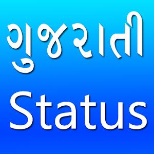 Gujarati Status for PC and MAC