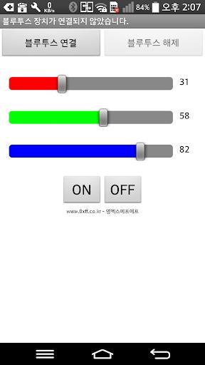 Smart LED 0.2 screenshots 2