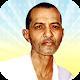 Download Swami Swaroopanand, Pawas(स्वामी स्वरूपानंद,पांवस) For PC Windows and Mac