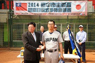 Photo: 競技組教練獎 野呂武司 (日本黑豹)