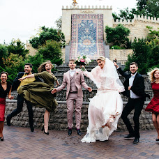 Wedding photographer Elizaveta Podgornaya (pidgornaphoto). Photo of 19.09.2017