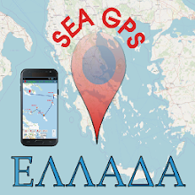 Gps για Βάρκα ψάρεμα Boat Download on Windows