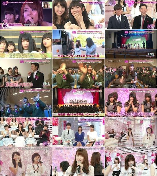 (TV-Music)(1080i) AKB48 – FNSうたの春まつり 160328