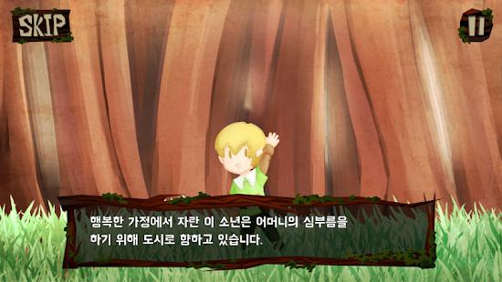 Tree-Sha (퍼즐 어드벤처) - náhled
