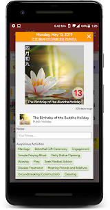 Hong Kong Calendar – Holiday & Note Calendar 2020 3.2.9 Mod APK (Unlimited) 1