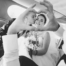 Wedding photographer Veronika Gerasimova (gerasimova7). Photo of 06.09.2016