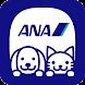ANA PET PASSPORT