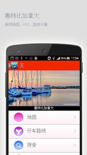 【社交】Seesmic Pro 社交工具-癮科技App - 高評價APP