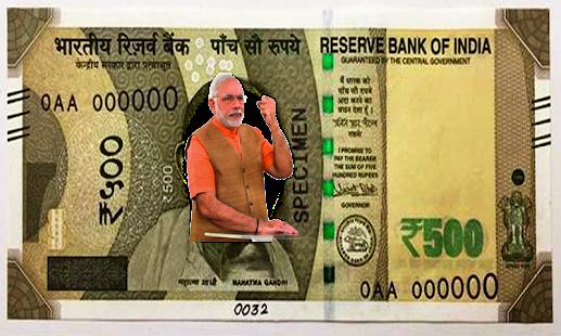 Modi Note Photo Frame screenshot