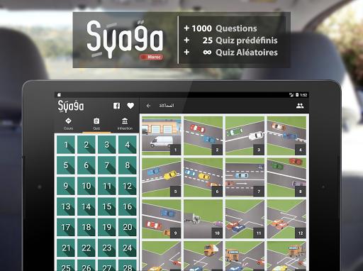 Sya9a Maroc 1.51 Screenshots 13