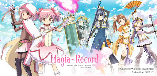 Positive Reviews: Magia Record English - by Aniplex Inc