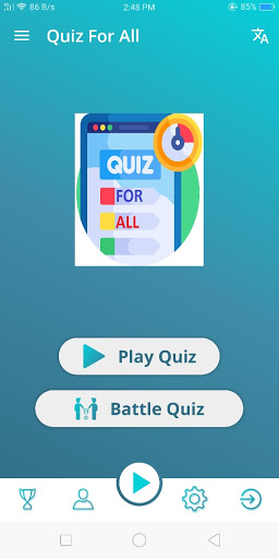 GK Quiz Trivia Question Answer Brain Test Game App  screenshots 1