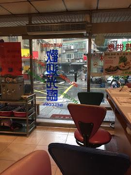橋興日式涮涮鍋