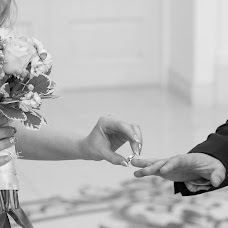 Wedding photographer Sergey Shilov (SergoFun). Photo of 20.08.2016