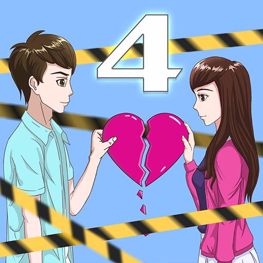 Let's Mischief To Couple 4