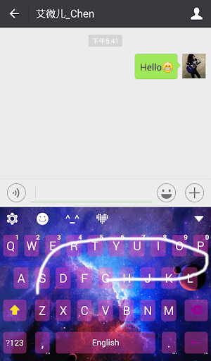 Bote Keyboard 1.3.6.1362 screenshots 1