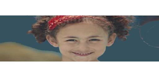 تحميل اغنية انا ابن مصر mp4