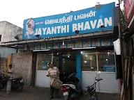 Jayanthi Bhavan photo 2