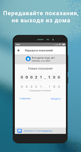 Download УК Спартак For PC Windows and Mac apk screenshot 3