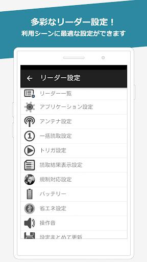 Zebra RFD8500 u65e5u672cu8a9eu7248 1.0.0.60 Windows u7528 4