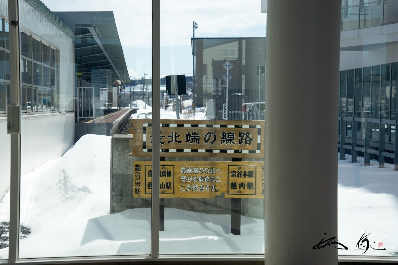 JR稚内駅のホームを複合施設「キタカラ」から見る