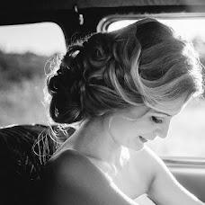 Wedding photographer Yaroslav Godyna (Barik). Photo of 21.08.2015