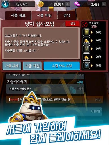 uc544uc6c3ub85c - uc2e4uc2dcuac04 uc288ud305 apkmind screenshots 14