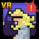 ブラインドスラッシュ:VR