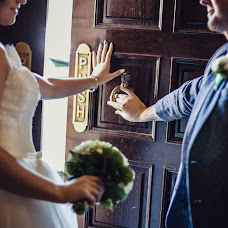 Wedding photographer Akim Sviridov (akimsviridov). Photo of 02.05.2017