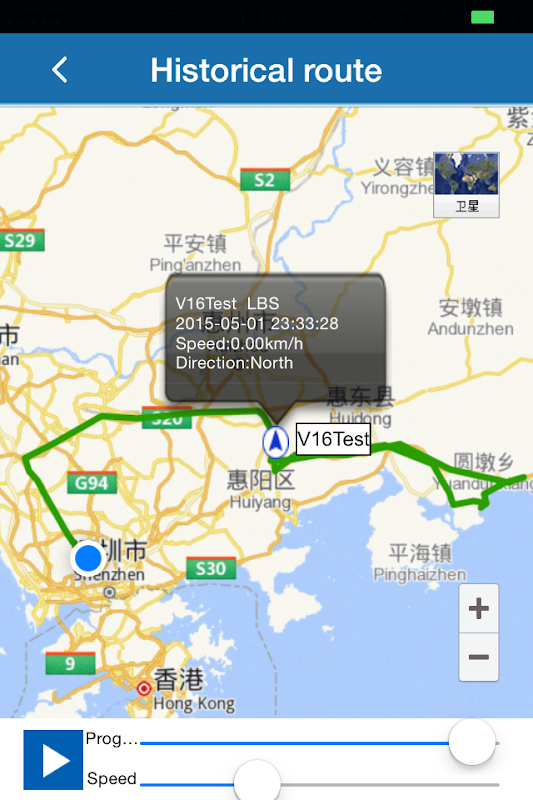 AnyTracking GPS Tracker APP screenshots