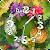 Flower Parade Clock widget file APK Free for PC, smart TV Download