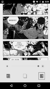 [Comics] The ruler of the land screenshot 6