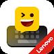 Facemoji Emoji Smart Keyboard-Themes & Emojis Download on Windows