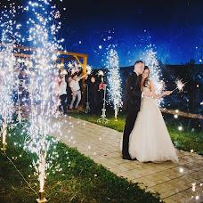 Wedding photographer Katerina Kodyakova (KaterinaKK). Photo of 14.08.2018