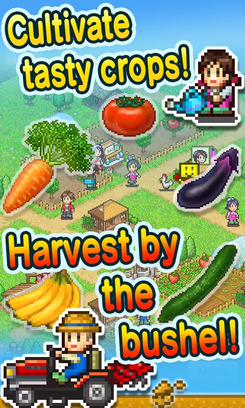 Screenshot 1 Pocket Harvest 3.00 APK MOD