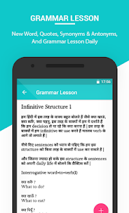 Hindi English Translation, English Speaking Course - náhled