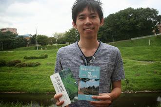Photo: 流山の出版社 崙書房さんのふるさと文庫シリーズ「利根運河」と「利根運河を完成させた男」
