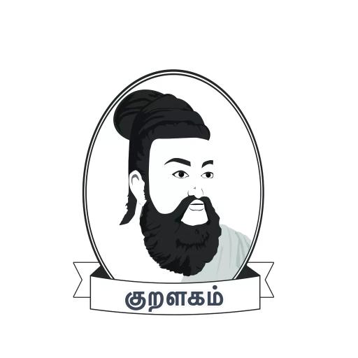 Kanyakumari datiranje