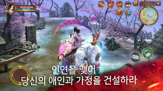 How to hack 구음진경 for android free
