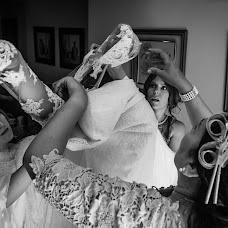 Fotógrafo de bodas Natalia Ngestudio (nataliangestudi). Foto del 13.06.2016