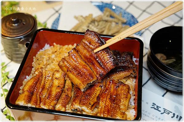 台中老虎城美食║日本超人氣鰻魚飯『江戶川』終於到台中駐點啦!享用最道地的京都風味,原汁原味,不用出國!
