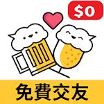免費交友Cheers匿名聊天交友app軟體,終結單身乾杯 icon