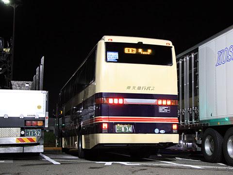 東北急行バス「ニュースター号」夜行便 ・834 国見SAにて_02