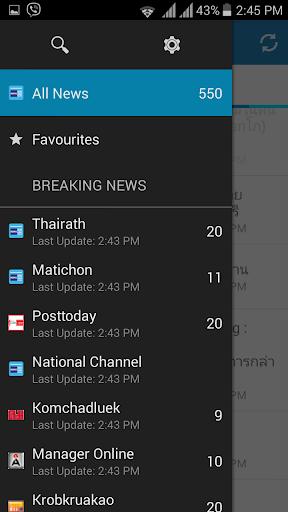 Thai News Your Daily News App