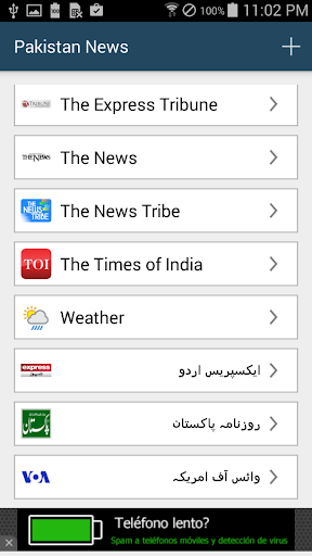 Pakistan News u067eu0627u06a9u0633u062au0627u0646  screenshots 3